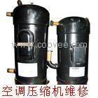 闵行元江路中央空调清洗 多联机组冷凝器清洗保养 外机冷却塔清洗