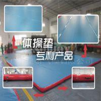 广州星桥气模专利进口体操垫跆拳道气垫空翻气垫防潮垫子运动气垫