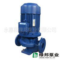 IRG立式热水循环管道离心泵 结构 使用方法