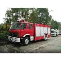 贵州江特牌东风153水罐消防车价格及配置参数免费咨询18827597778