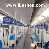 上海地铁6号全线地铁扶手广告 广告投放