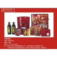 2016年西安春节福利|商务回馈礼品|年终回馈客户大礼包