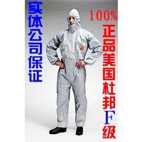 美国杜邦F级化工化学专业防化服正品 杜邦Tychem F级化学防护服 灰色防酸碱防辐射防强酸服