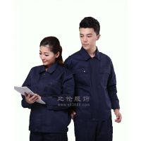工作服定做 上海工作制服 上海制服加工 上海商场制服