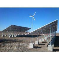 武威程浩供应内蒙古额济纳期30KW风光互补发电系统,小型电站,光伏设备