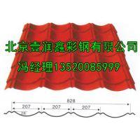 彩钢琉璃瓦北京价格厂家