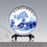 海鲜大盘 批发供应 青花大碟子厂家 和艺陶瓷