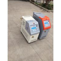 新久阳厂家供应 新款压铸高温油温机 塑料模具油温机