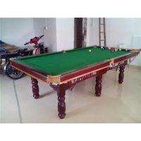 桌球台|批发桌球台(图)|批发桌球台