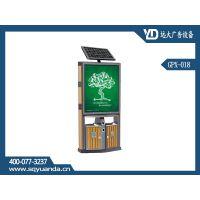 中阳县带广告垃圾箱定制太阳能广告垃圾箱设计仿古垃圾箱GPX-006【15751068111】