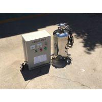 智创兴邦供应WTS-2A臭氧生活水箱自洁消毒器