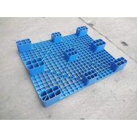 供应销售一次成型塑料托盘 结实耐用 价更优 网格九脚型