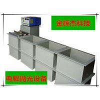 厂家供应深圳横岗不锈钢电镀设备 电镀电源