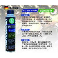 发动机保护剂 CarbonKing碳王发动机保护剂