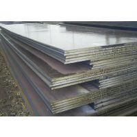 涟钢6-20mm厚NM400耐磨钢板厂家现货供应-可切割