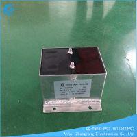 中容1500VDC 500uF高压 电容器