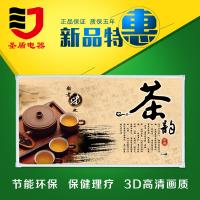 河北沧州圣盾电采暖设备厂 碳晶发热板 远红外碳晶墙暖 壁挂式电暖画厂家直销