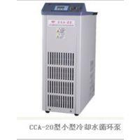巩义予华仪器小型不锈钢耐磨冷却液循环泵CCA-20体积小,移动方便