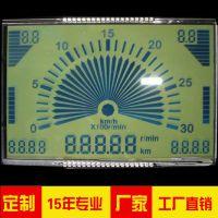 宝莱雅 FSTN黄绿膜液晶显示屏 背光LCD液晶屏