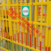 河北亿如变玻璃钢压器绝缘围栏,污水池专用护栏,FRP安全专用围栏