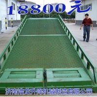 济南浩龙升降机械生产厂家专业生产 维修 移动登车桥 集装箱卸货平台