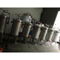 贵州液体循环袋式过滤器 5袋 除杂质高效袋式过滤器厂家大量供用送3层加厚滤袋
