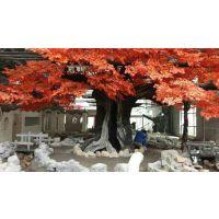 郑州枫林园艺厂家专业制作仿真红枫树房地产酒吧造景人造红枫树