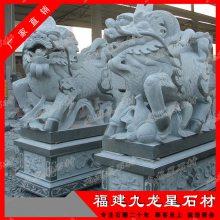 石雕麒麟质优价廉 石雕雕刻厂家 门口花岗岩石材麒麟