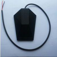 对讲专用拾音器——全双工采集声音对讲拾音器 DX6-AUDIO高保真降噪型金属桌面金泽拾音器