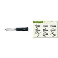日本TOHNICHI东日扭力扳手PCL200N*19D房产中介套路深
