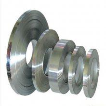 1060环保铝带材 1060精密保温用铝卷带