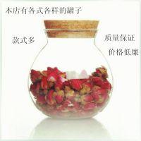 厂家批发耐热玻璃茶具 软木塞玻璃茶叶罐花茶罐储存罐糖果罐 直
