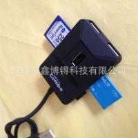 多功能读卡器 USB+COMBO多功能读卡器 带多USB接口多功能读卡器