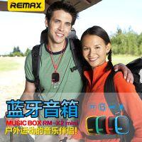 REMAX迷你X2手机蓝牙音箱 手机便携无线音响 可插卡 带收音机功能
