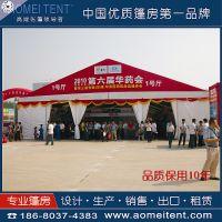 四川庆典活动篷房 陕西广告展览大棚房 厂家直销 5年质保