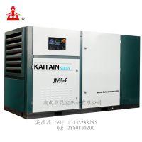 节能螺杆空气压缩机 电动螺杆式空压机环保低碳 低噪音15kw