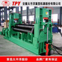 三年免修W11YNC-90*3000大型液压卷板机床 安徽能生产的企业