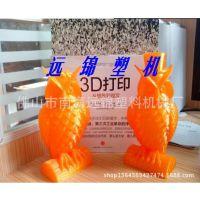 南海远锦塑机厂家直销3D打印机专用耗材挤出机生产设备