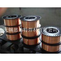 供应H09MnNiDR焊丝