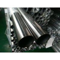 供应吴忠工业级不锈钢方管□125×125×2.5哪里好