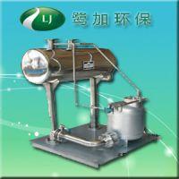气动冷凝水回收装置上海专业生产厂家