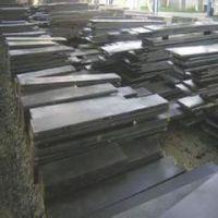 【现货供应】(工具钢系例)SKD11高耐磨冷作工具钢
