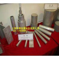 《氏博铝业》专业供应2011-T351进口铝棒 航空铝棒