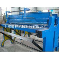 1×1500 曙光专用机械厂供应脚踏式剪板机  徽程公司产品
