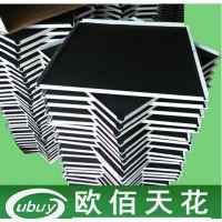 方形铝扣板尺寸|广州0.7铝扣板吊顶价格|铝扣板一平方几块