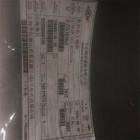 孝感宝钢B50AH350硅钢片供应商