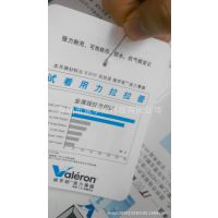 HDPE防水隔汽防腐蚀抗穿刺耐撕裂强力膜,可打印条码印刷标签