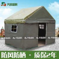 施工用住人帐篷、3*4单顶帆布帐篷厂家【齐鲁盛帆】