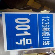 专业生产各种材质标志牌的生产厂家石家庄金淼电力器材有限公司