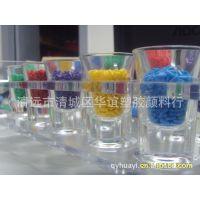 供应造F40氟塑粒子用.透明.色粉